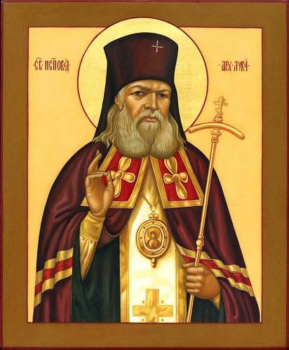 Молебен свт. Луке Крымскому