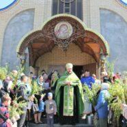 Вход Господень в Иерусалим (Вербное Воскресенье) в Свято-Касперовском храме
